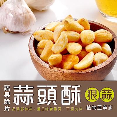 每日優果 蒜頭酥-狠蒜(100g)
