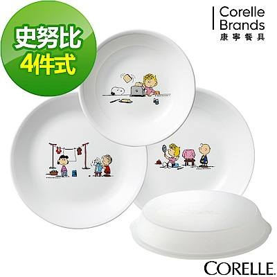 CORELLE康寧 SNOOPY美味廚房4件式餐具組(404)