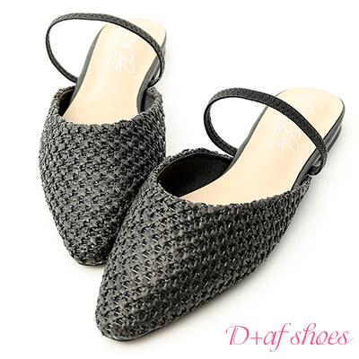 D+AF 清新涼氛.尖頭編織料平底穆勒鞋*黑