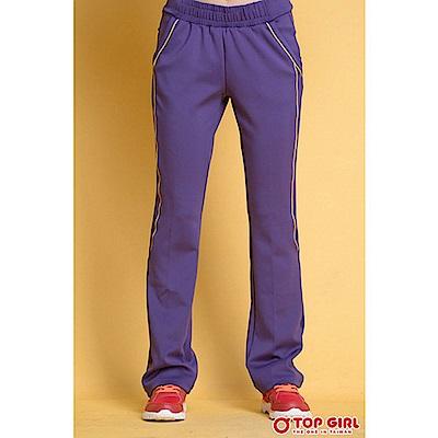 【TOP GIRL】可愛甜心百搭款針織長褲-神秘紫
