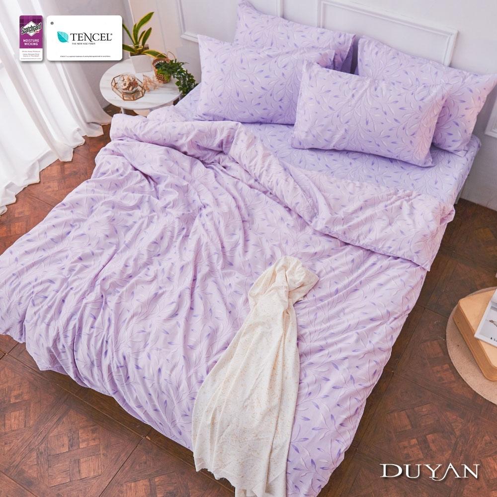 (均一價)DUYAN竹漾-3M吸濕排汗奧地利天絲-單/雙/大床包枕套組-多款任選 台灣製 (艾蒂兒)