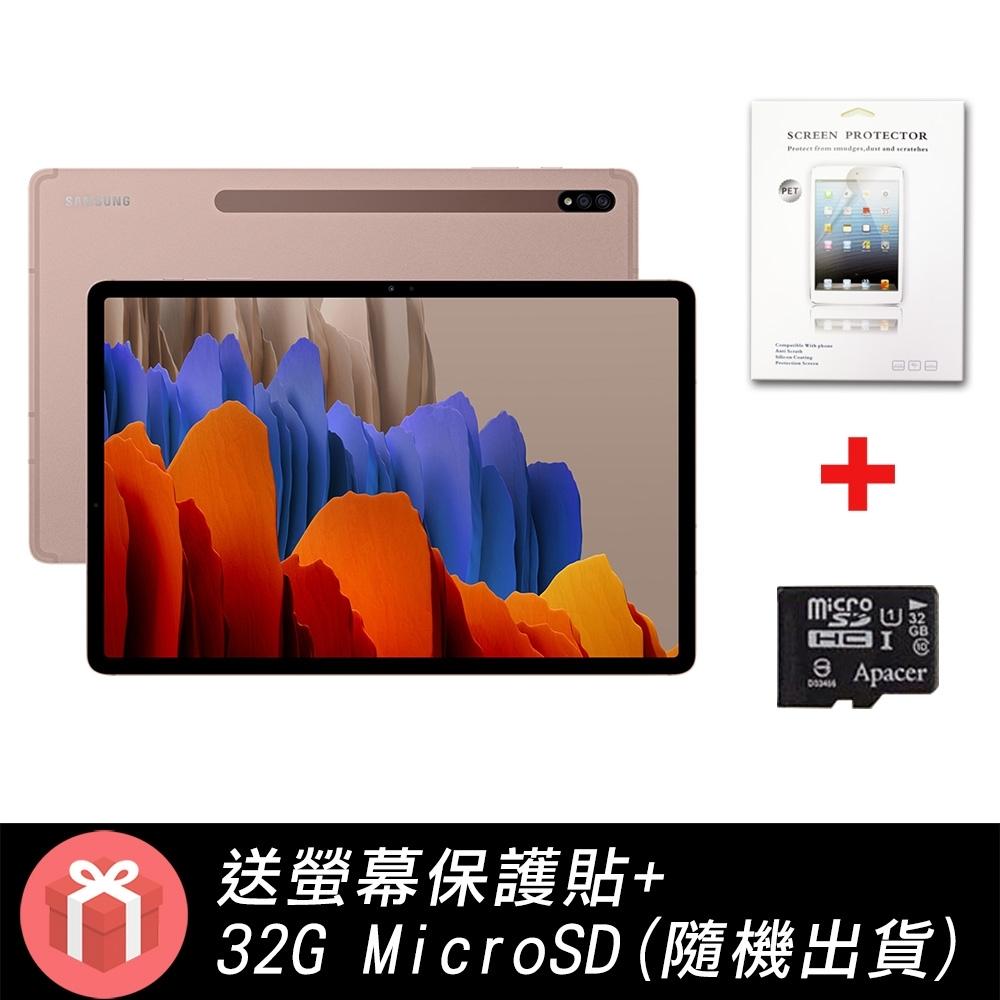 Samsung Galaxy Tab S7+ 12吋 T976 5G 6G/128G 平板