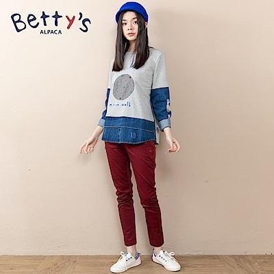 betty's貝蒂思 腰間鬆緊鈕扣設計長褲(紅色) @ Y!購物