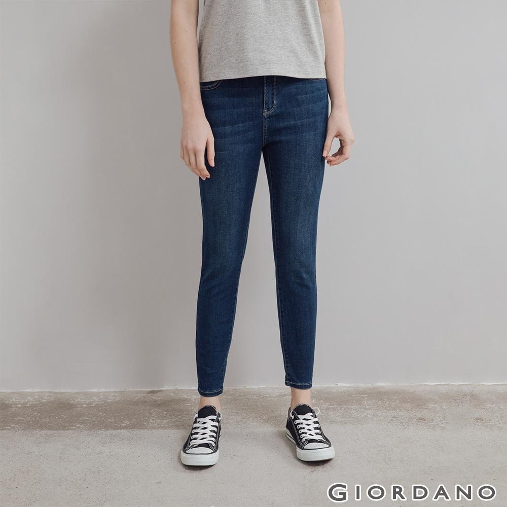 GIORDANO  女裝貼身窄管牛仔九分褲 - 46 深藍