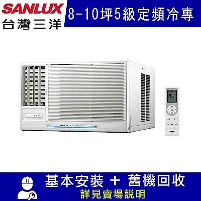台灣三洋 8-10坪 5級定頻冷專左吹窗型冷氣 SA-L50FEA