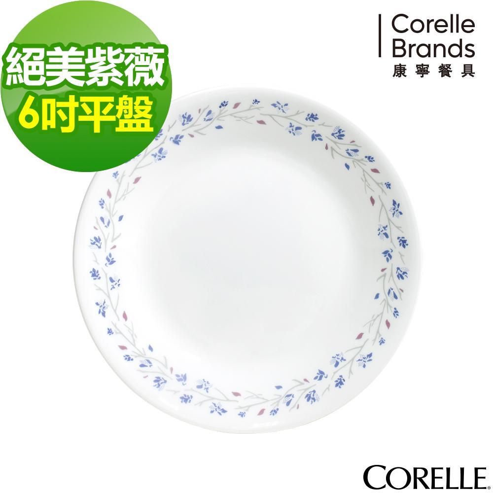 CORELLE康寧 絕美紫薇6吋平盤