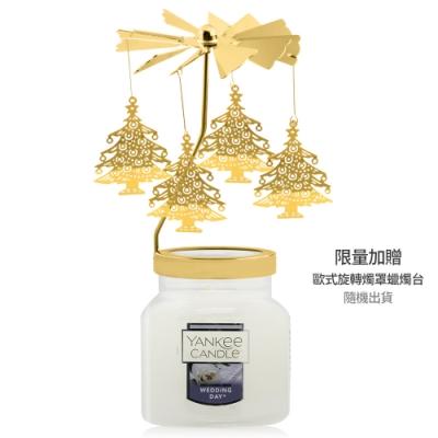 YANKEE CANDLE香氛蠟燭-婚禮的祝福 Wedding Day104g+歐式旋轉燭罩蠟燭台