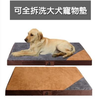 寵愛有家-秋冬平面經典寵物窩-XL(寵物睡窩)