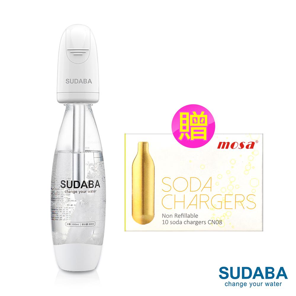 [下殺67折買就送] SUDABA 迷你氣泡水機 送 MOSA iSODA氣泡水機 CO2氣瓶(10支/盒)
