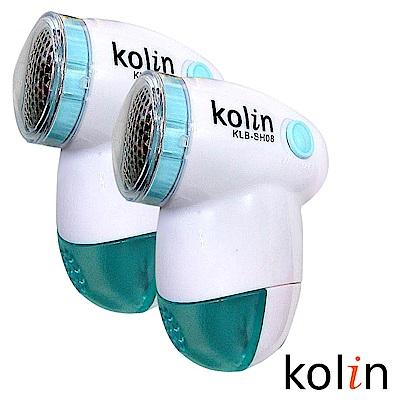 歌林kolin電池式電動除毛球機(KLB-SH08)-超值二入