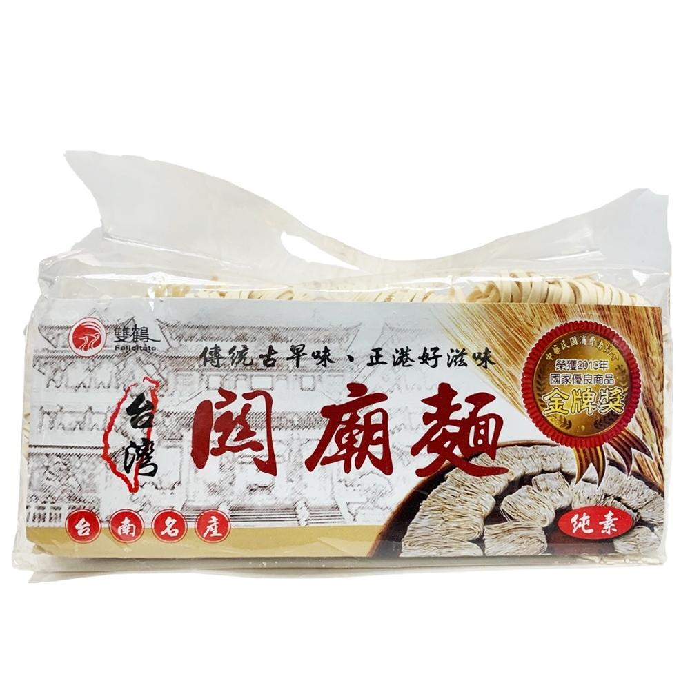 雙鶴 關廟麵(1200g)-寬