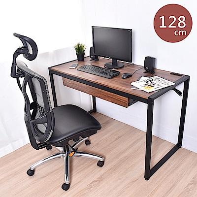 凱堡 拼木工作桌電腦桌書桌 工業風 充電插座 128x60x75(cm)