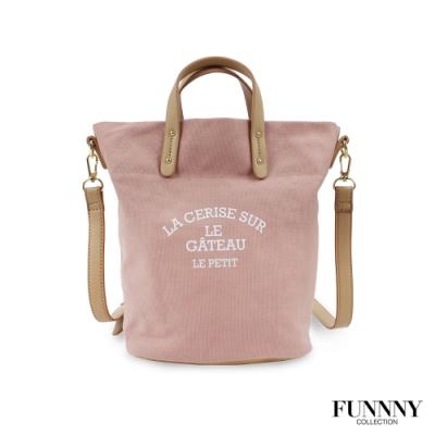 FUNNNY 厚磅數帆布兩用每日包 山崎 杏 乾燥玫瑰粉