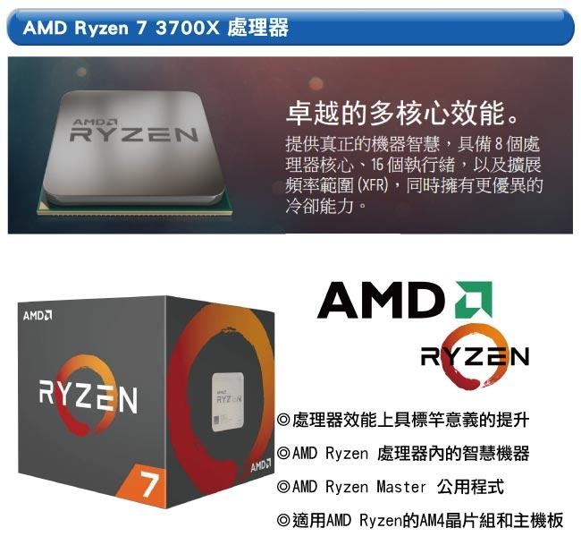 技嘉B450平台[煉金尊王]R7八核RTX2080Ti獨顯電玩機