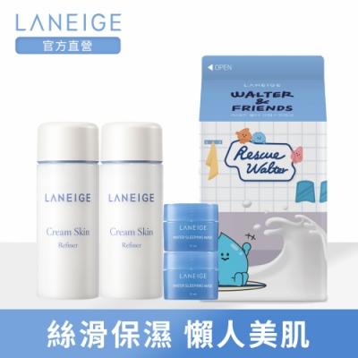 LANEIGE蘭芝 白茶保濕牛奶水 限定禮盒組