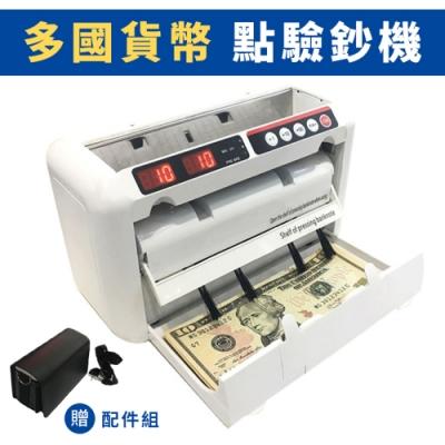 便攜式多國貨幣點鈔機驗鈔機 可充電插電