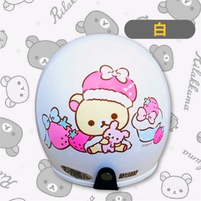 【白色】拉拉熊 08  (M號) 派對 安全帽|gogoro|抗UV鏡片|經典授權彩繪|3/4罩 半罩|復古帽|三麗鷗|K1|FB分享送長鏡片