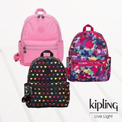 [限時搶]Kipling 拉鍊後背包-BOUREE(多色可選)