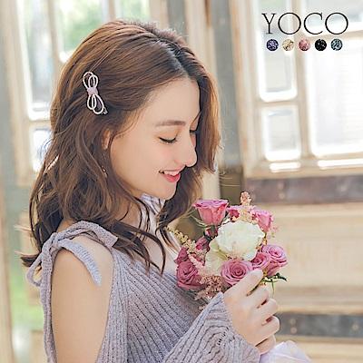 東京著衣-yoco 經典百搭蝴蝶結水鑽髮夾(共五色)