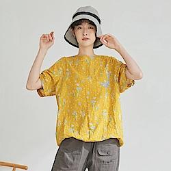 慢 生活 設計口袋小花薄款上衣-黃/綠