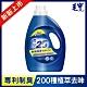 毛寶 制臭極淨PM2.5洗衣精-2200g product thumbnail 2