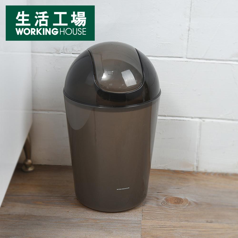 【生活工場】簡單生活霧灰附蓋垃圾桶(大)