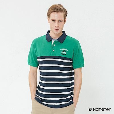 Hang Ten - 男裝 - 撞色條紋POLO衫 - 綠
