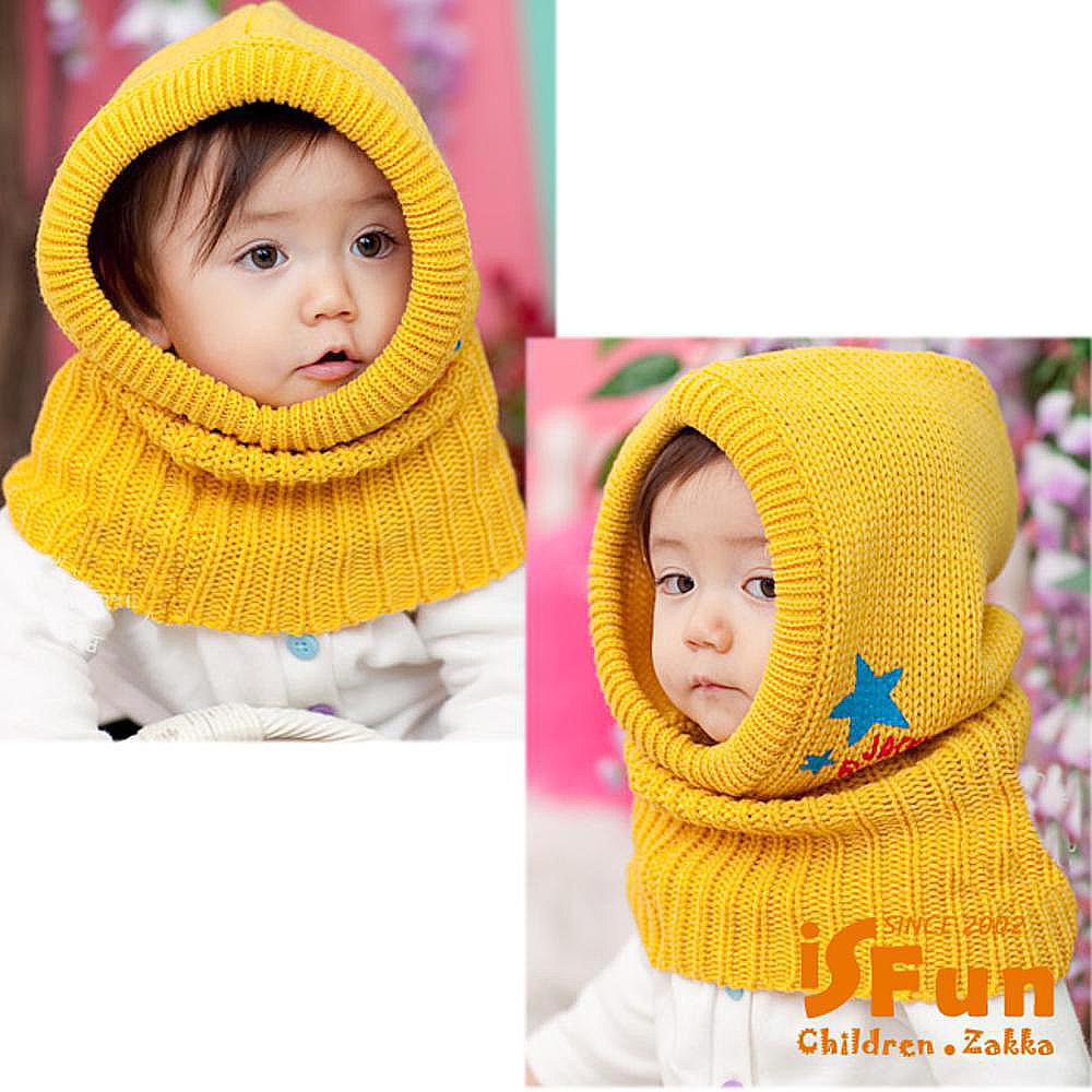 iSFun 五角星星 兒童連帽圍脖套 黃