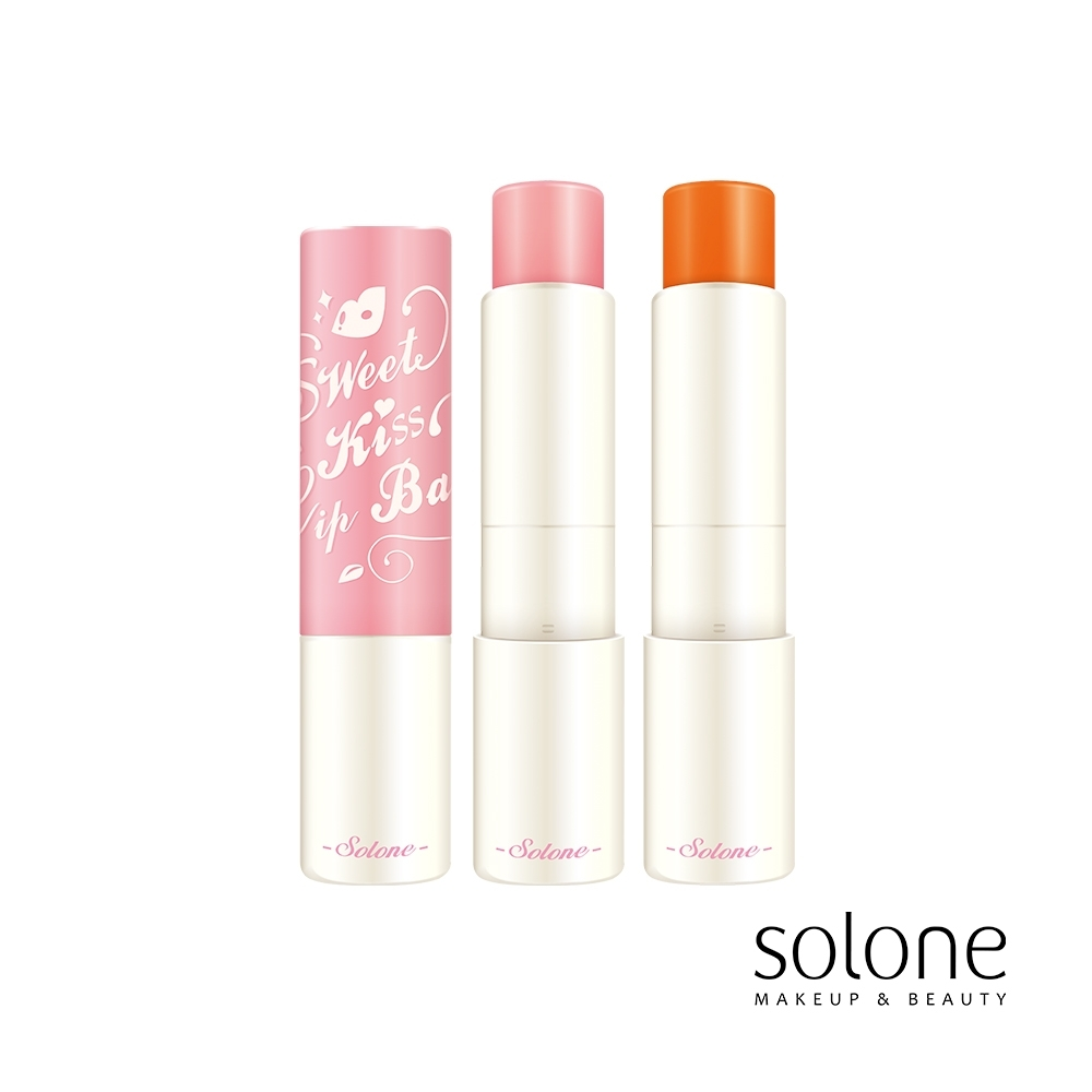 Solone 甜吻變色潤唇膏 (櫻花限定版)