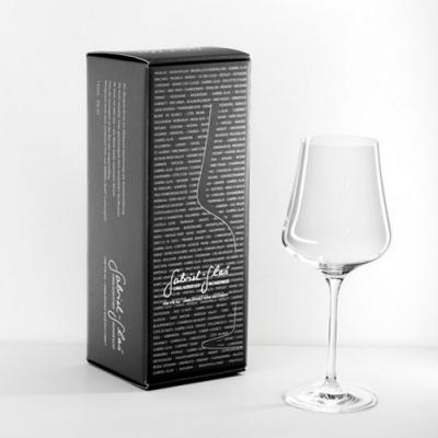 加百列Gabriel StandArt Glass無鉛水晶機器杯單入禮盒
