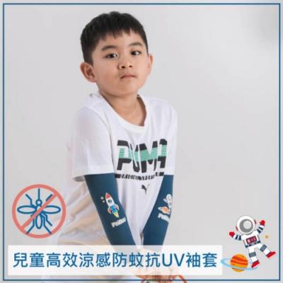 貝柔兒童高效涼感防蚊抗UV袖套-新太空人