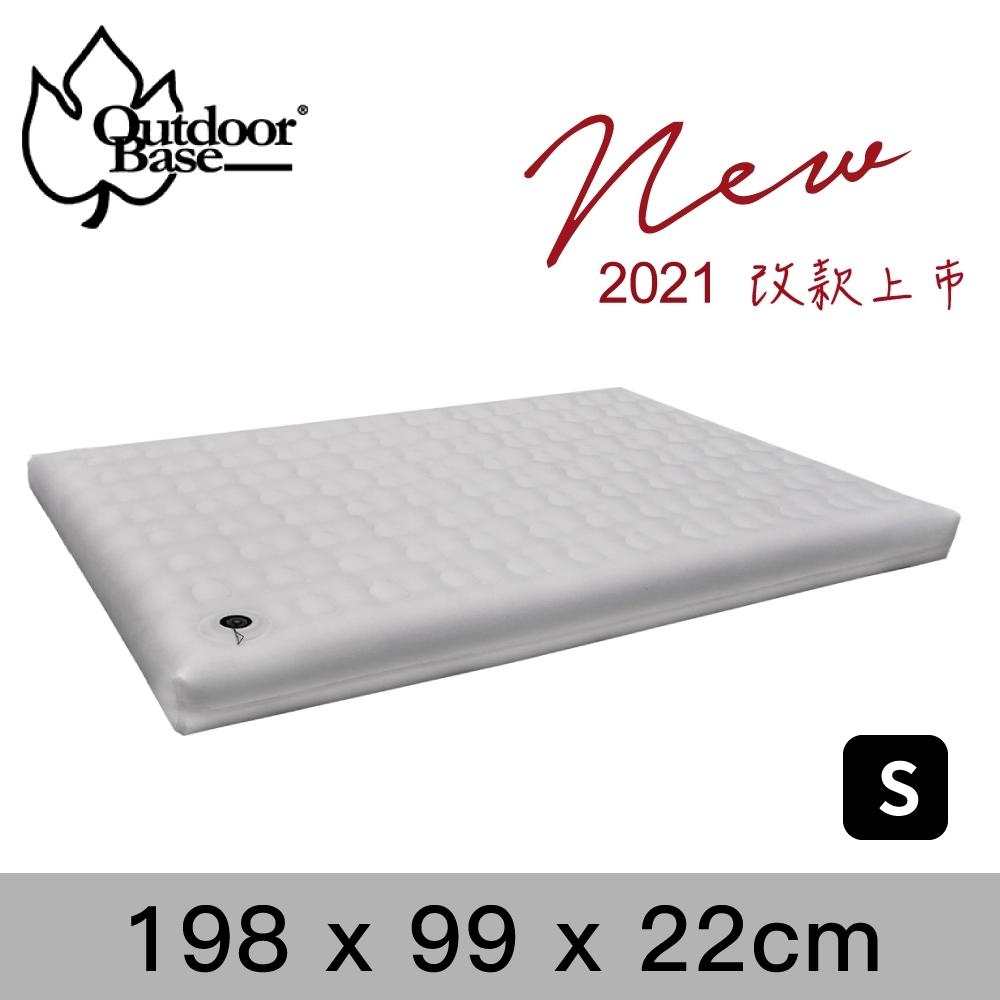 【Outdoorbase】頂級歡樂時光充氣床墊 Comfort PREM.系列(S)23731