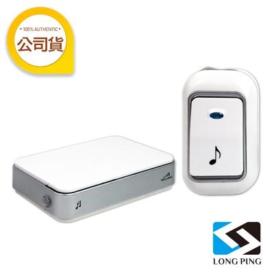 LongPing 無線門鈴 D-300(按鈴電池式)