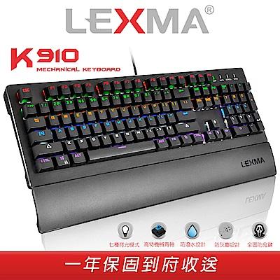 LEXMA K910 LED背光OUTEMU 高特軸青軸機械鍵盤