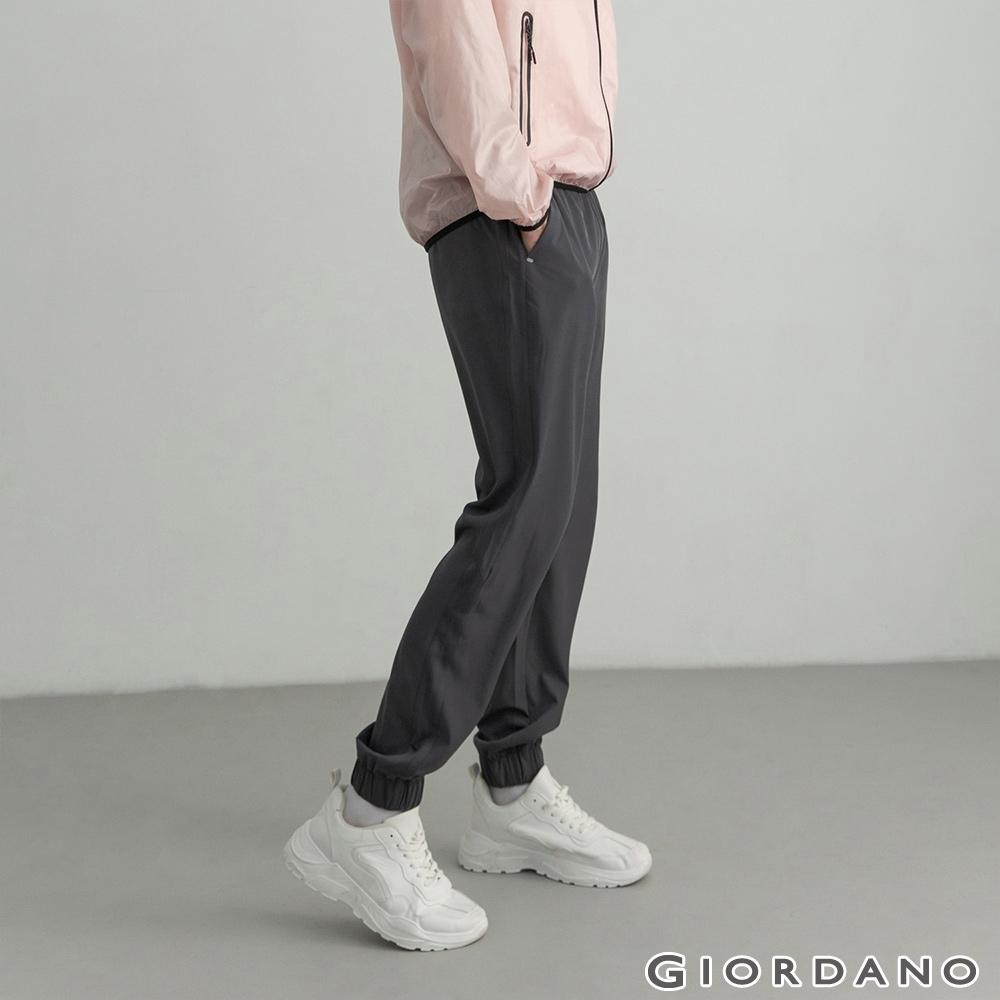 GIORDANO 男裝3M內抽繩束口褲 - 08 標誌灰