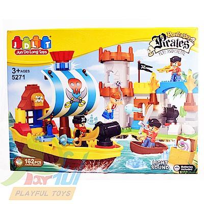Playful Toys 頑玩具 超大海盜積木組