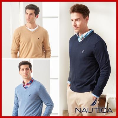 [時時樂限定]Nautica經典款素色長袖細針織衫(3色選)