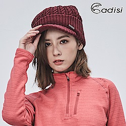 ADISI Primaloft針織羅紋鴨舌雙層保暖帽 AS18096 / 棗紅