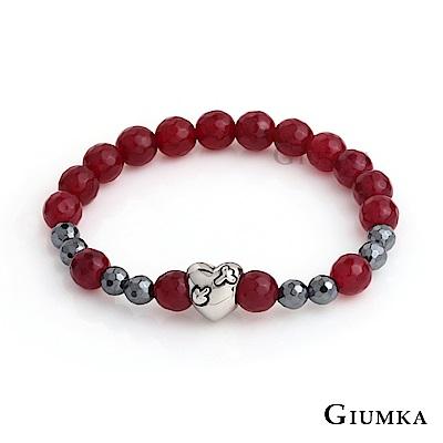 GIUMKA半寶瑪瑙多切面串珠彈性手鍊(八色任選)
