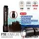 德國LED LENSER P7R Signature高亮度充電式 手電筒 product thumbnail 1