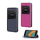 揚邑 HTC ONE 10/M10 金沙方窗車線側立智能休眠隱形磁扣皮套-玫色