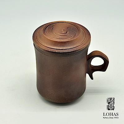 陸寶LohasPottery 原礦龍鳳蓋杯375ml 火鳳