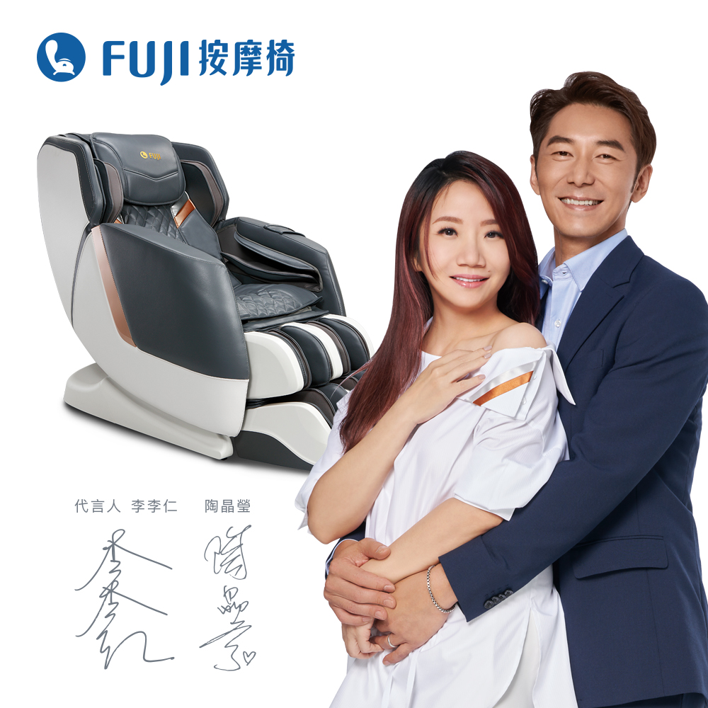 FUJI按摩椅 摩術椅 FG-7350