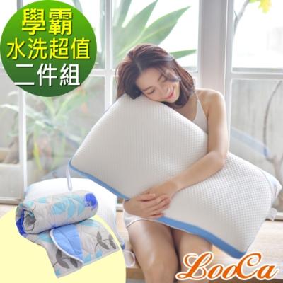 (學霸組)1入-LooCa 可機洗抗菌水洗枕-中低型