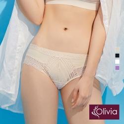 Olivia 法式蕾絲性感三角中低腰內褲-膚色