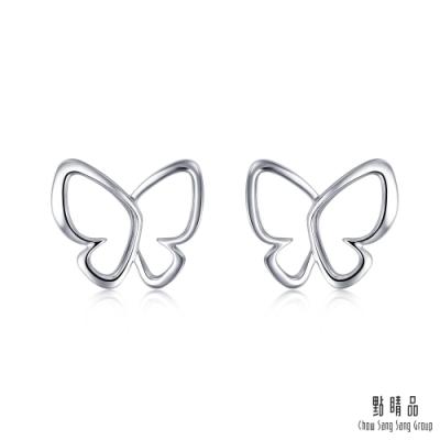 (送5%超贈點)點睛品 線舞蝴蝶 鉑金耳環