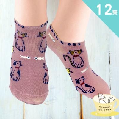 情侶貓-買10送2-少女緹花船形襪(高級200針)LM971