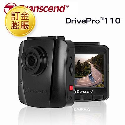 [限訂金預售購買]創見DrivePro 110 Sony感光元件 行車記錄器