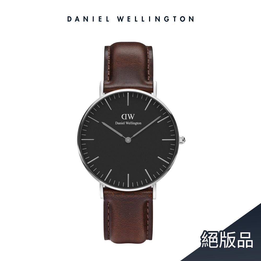 【Daniel Wellington】官方直營 Classic Bristol 36mm深棕真皮皮革錶 絕版品 DW手錶