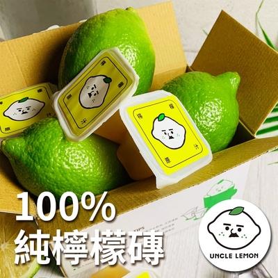 【檸檬大叔】100%純檸檬磚 2盒(12入/盒)